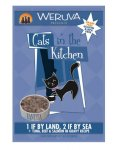 Weruva - 1 IF BY LAND, 2 IF BY SEA (85G)
