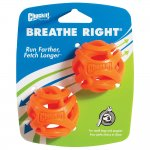 CHUCKIT! BREATHE RIGHT FETCH BALL SMALL 2-PACK